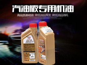 路虎揽胜指定品牌汽油机油:嘉实多0W-20机油