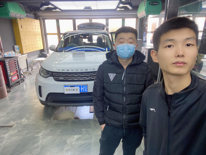 辽宁营口路虎发现5改装ACC、RS、车道居中