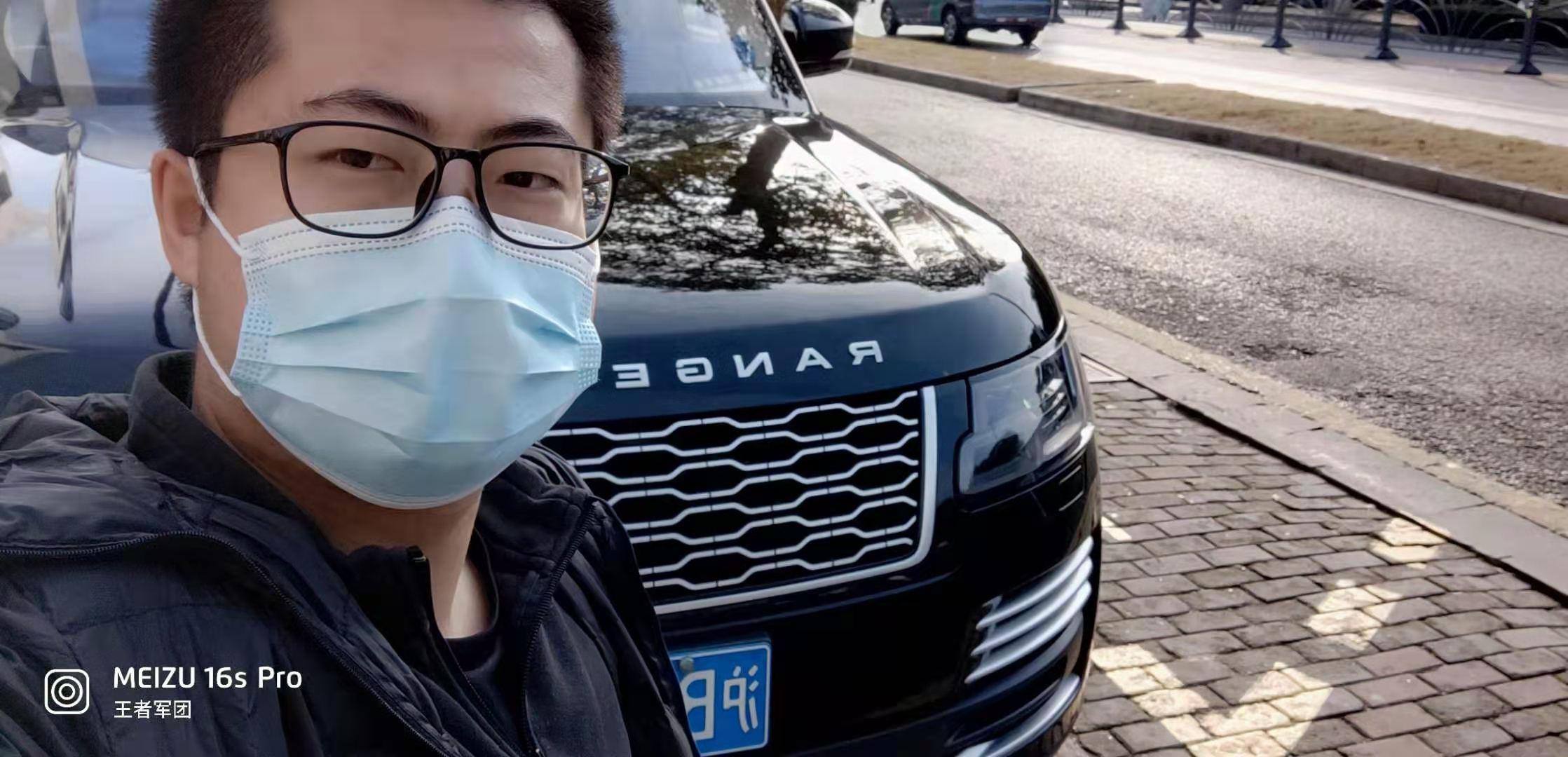 杭州路虎揽胜改装rs高功率