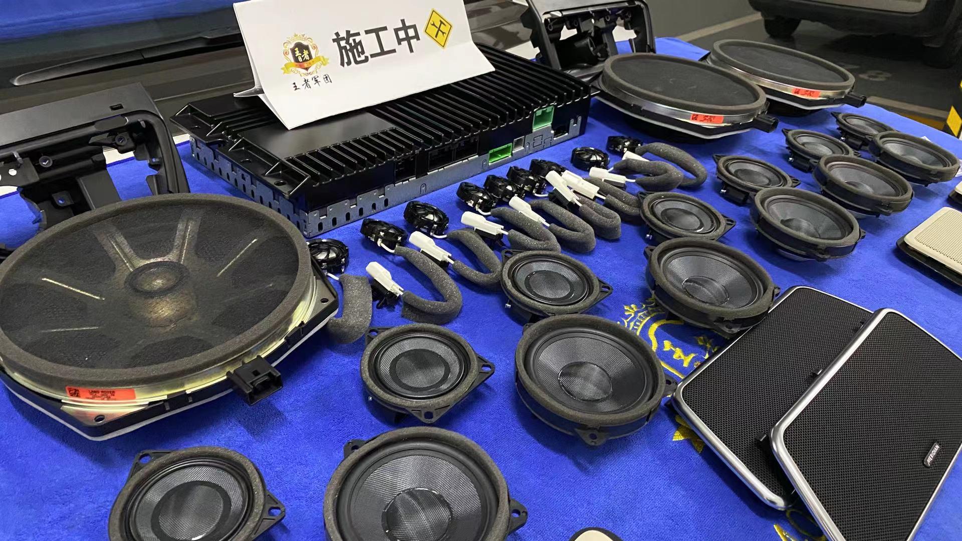 郑州16款行政升级超高级音响