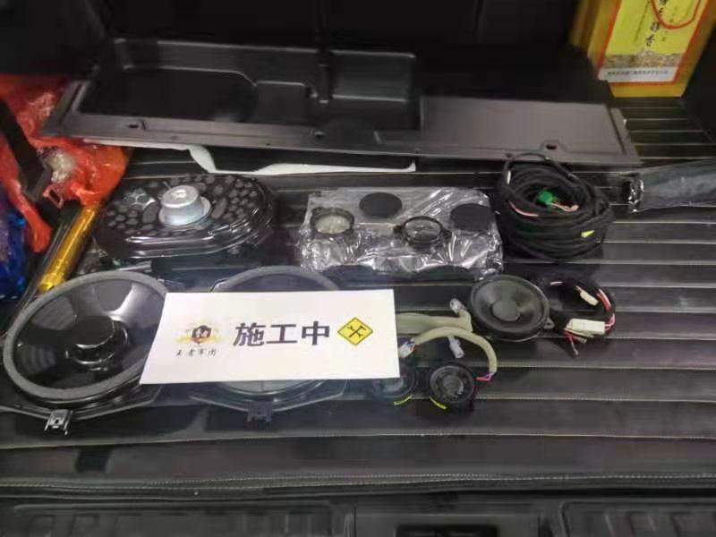 桂林17款发现改装高级音响