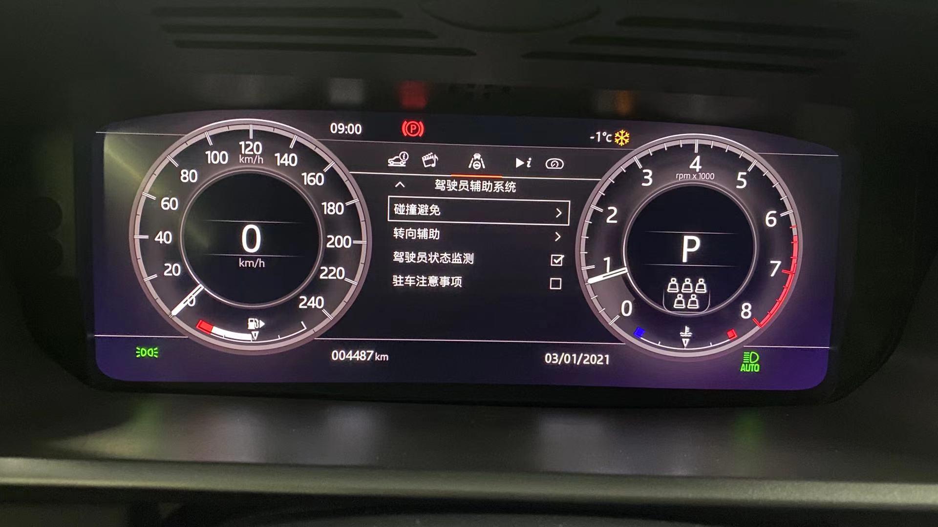 潍坊诸城20款发现升级原厂ACC