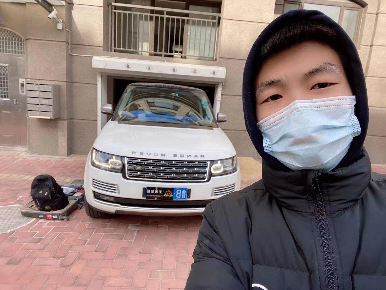 山东平度市16款揽胜行政原厂RS