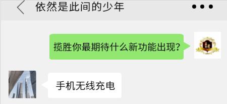 21款路虎揽胜功能遐想发布