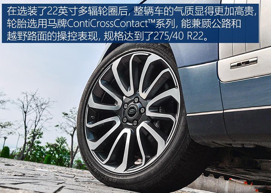 2019尊崇创世加长版路虎揽胜配置参数图片