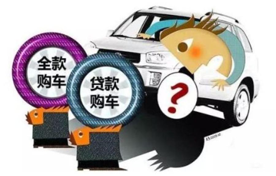 汽车界要变天了?奔驰车主维权,路虎销售打人……引出金融服务费潜规则。