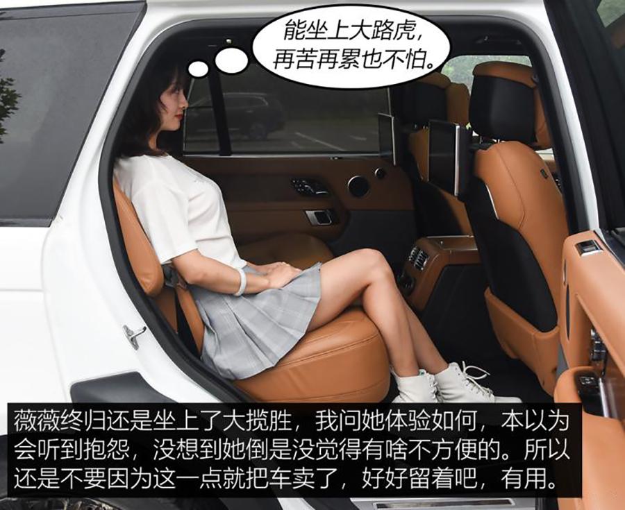 路虎揽胜操作指南,各功能按键详解