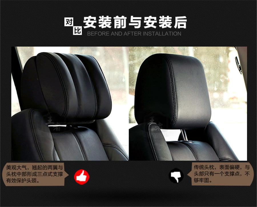 路虎改装第二排座椅