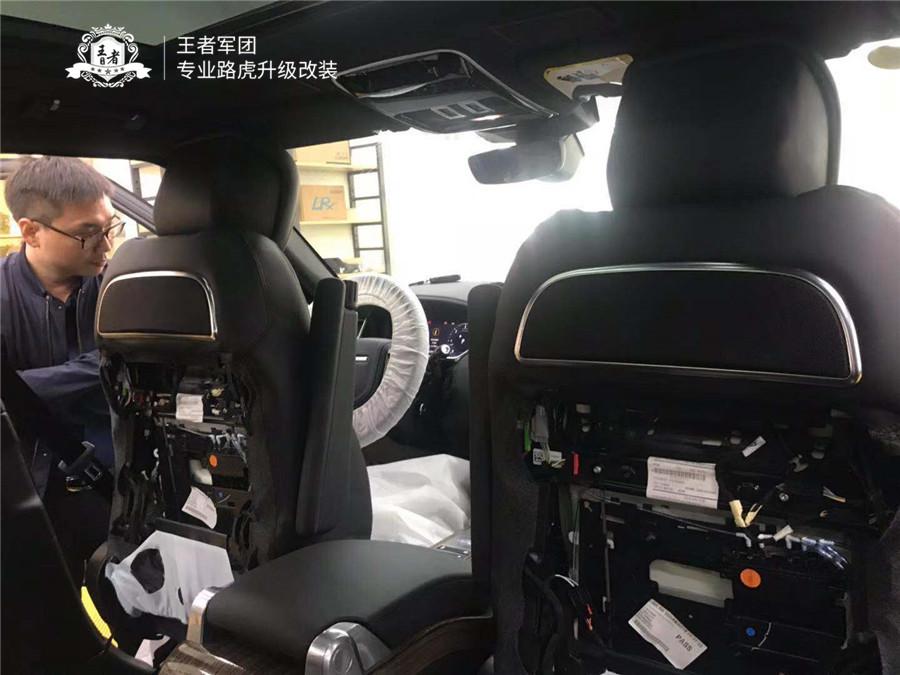 徐州路虎揽胜改装