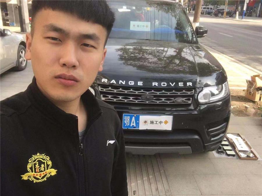 洪湖路虎揽胜运动改装盲点监测